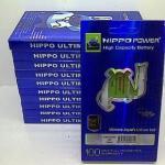 BATERAI HIPPO POWER ANDROMAX